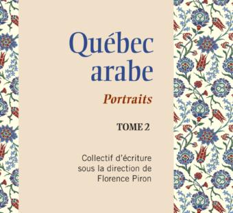 Québec arabe. Portraits